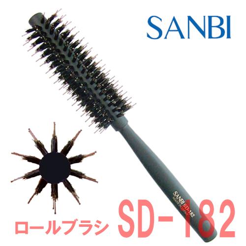 サンビー ロールブラシ SD-182 ブラック SANBI