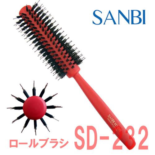 サンビー ロールブラシ SD-232 レッド SANBI