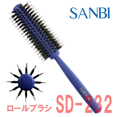 サンビー ロールブラシ SD-232 ブルー SANBI