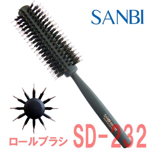 サンビー ロールブラシ SD-232 ブラック SANBI