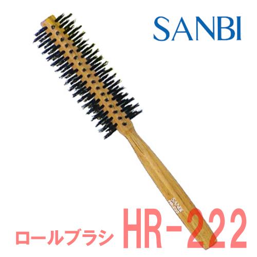 硬い髪質・毛の多い方におすすめ サンビー 豚毛 ロールブラシ HR-222 直径38mm 8行 SANBI