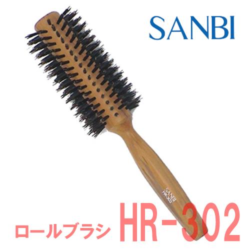 硬い髪質・毛の多い方におすすめ サンビー 豚毛 ロールブラシ HR-302 直径53mm 12行 SANBI