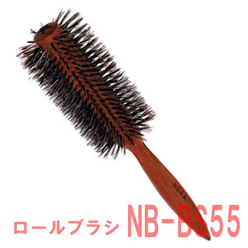 N.B.A.A. ソフトロールブラシ55 NB-BS55 エヌビーエーエー