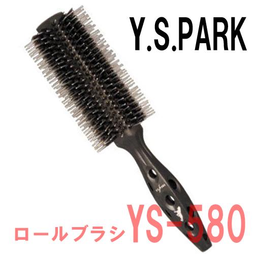 Y.S.PARK カーボンタイガーブラシ ロールブラシ YS-580