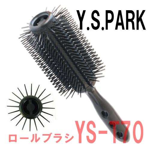 Y.S.PARK ストレートエアーラウンドブラシ ロールブラシ YSBI-T70 ブラック