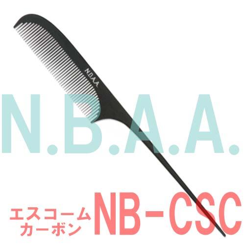 N.B.A.A. エスコーム カーボン NB-CSC 逆毛が立ちやすいスタイリングコーム (NBAA Sコーム)