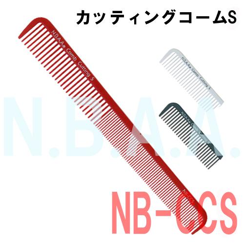 N.B.A.A. カッティングコームS NB-CCS カットコーム