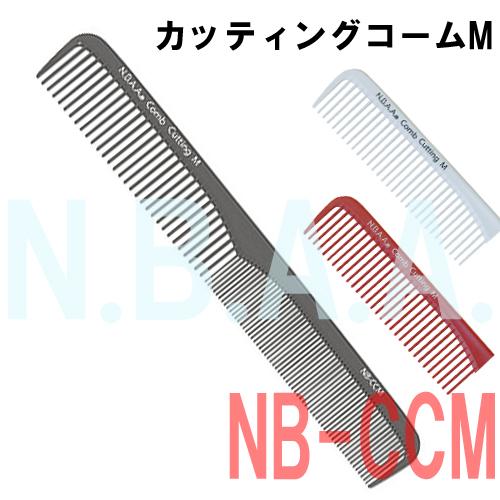N.B.A.A. カッティングコームM NB-CCM カットコーム
