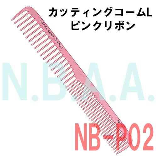 N.B.A.A. カッティングコームL ピンクリボン NB-CP02 カットコーム