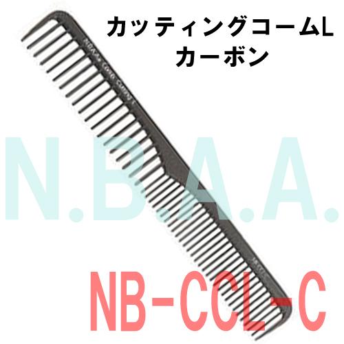 N.B.A.A. カッティングコームL カーボン NB-CCL-C カットコーム