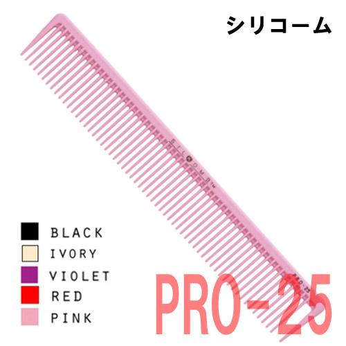 植原セル シリコーム PRO-25 (ブロッキング用)