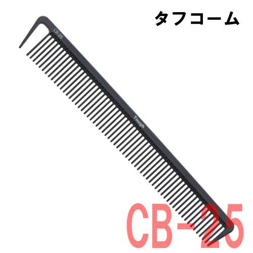 植原セル タフコーム CB-25 カット用(荒目) カットコーム