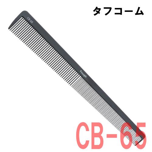 植原セル タフコーム CB-65 刈上げ用