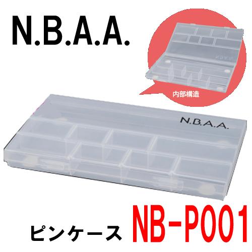 N.B.A.A. ピンケース NB-P001