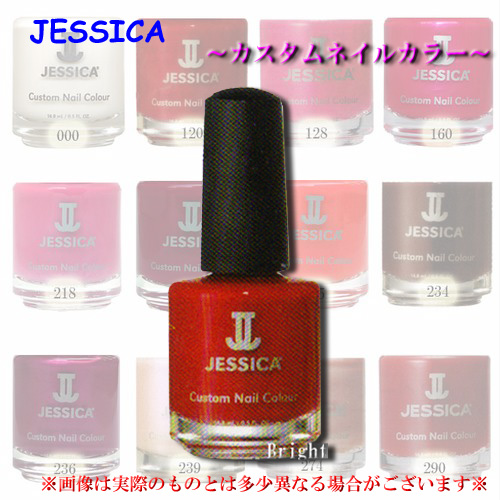 ジェシカ カスタム ネイル カラー各色�B (JESSICA)