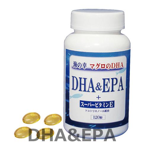 送料無料 ラメール DHA&EPA (スーパービタミンE配合) 120粒 サプリメント