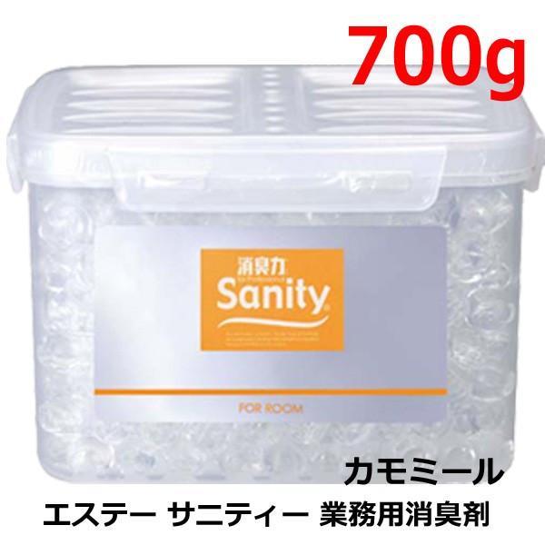 エステー サニティー 業務用消臭剤 カモミール 700g