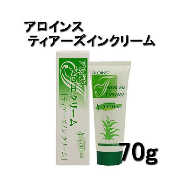 (スペシャルケアシリーズ) アロインス ティアーズ イン クリーム 70g