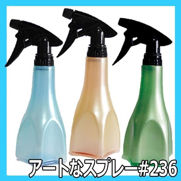 アートなスプレー #236 300ml 霧吹き・スプレー容器・スプレーボトル・スプレイヤー 美容師、理容師必需品 マルハチ産業