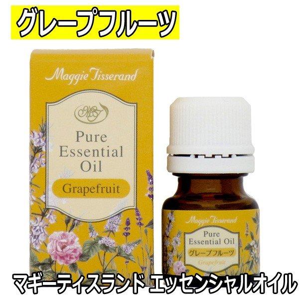 マギーティスランド エッセンシャルオイル グレープフルーツ 6ml 精油/アロマオイル/アロマテラピー