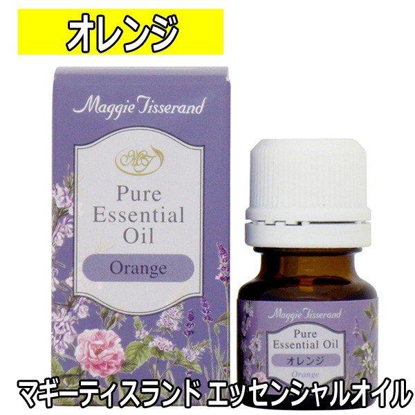 マギーティスランド エッセンシャルオイル オレンジ 6ml 精油/アロマオイル/アロマテラピー