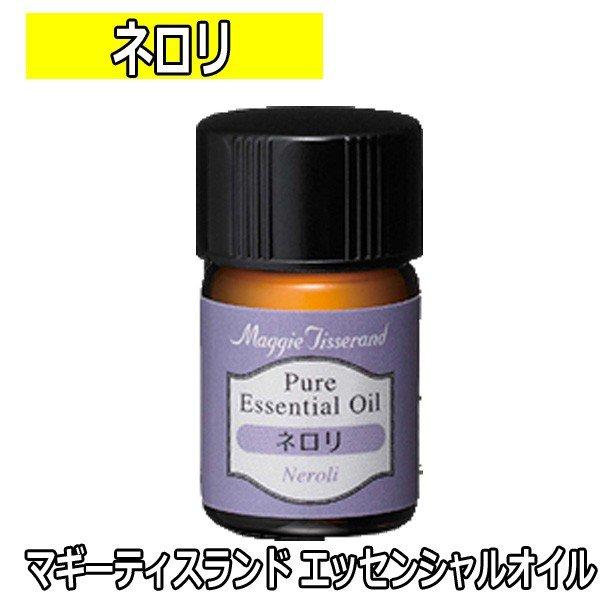 マギーティスランド エッセンシャルオイル ネロリ 2ml 精油/アロマオイル/アロマテラピー