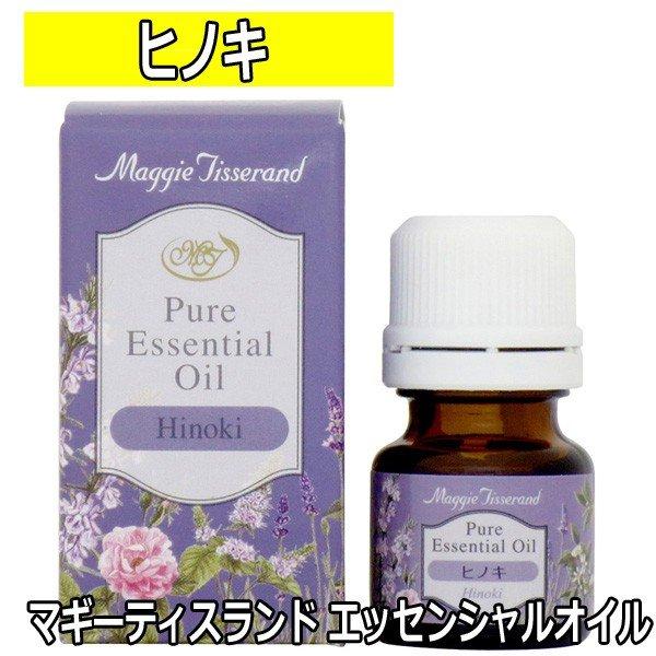 マギーティスランド エッセンシャルオイル ヒノキ 6ml 精油/アロマオイル/アロマテラピー