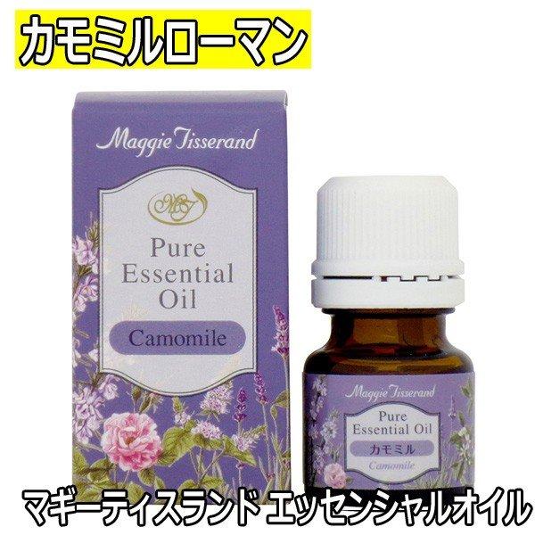 マギーティスランド エッセンシャルオイル カモミルローマン 6ml 精油/アロマオイル/アロマテラピー