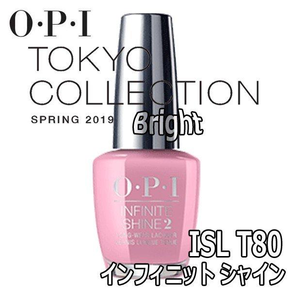 O・P・I インフィニット シャイン ISLT80 2019年春夏 東京コレクション ジェルネイルのような輝き オーピーアイ/ネイルラッカー/マニキュア