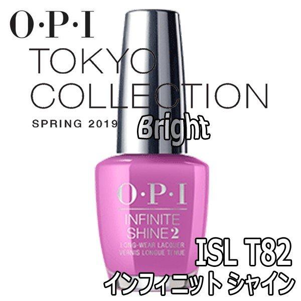O・P・I インフィニット シャイン ISLT82 2019年春夏 東京コレクション ジェルネイルのような輝き オーピーアイ/ネイルラッカー/マニキュア