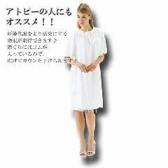 【送料無料】 0030 ガウン