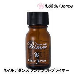 Nail de Dance ノンアシッドプライマー 10ml (ネイルデダンス)