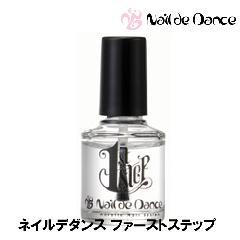 Nail de Dance ファーストステップ 10ml (ネイルデダンス)