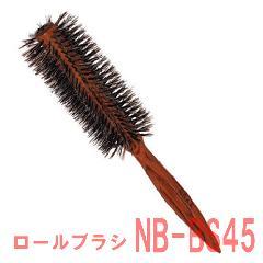 N.B.A.A. ソフトロールブラシ45 NB-BS45 エヌビーエーエー