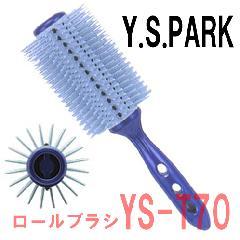 Y.S.PARK ストレートエアーラウンドブラシ ロールブラシ YSBI-T70 ブルー