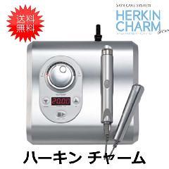 ハーキンチャーム HERKIN CHARM (プロ用フェイシャルエステ機器)