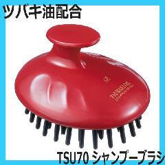 イケモト TSU70 ツバキ油配合 シャンプーブラシ 池本刷子