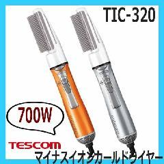 テスコム TIC320 ナチュラム マイナスイオン カールドライヤー tescom