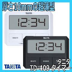 タニタ TD-409 ガラスにつくタイマー 冷蔵庫、ガラス、金属OK!TANITA