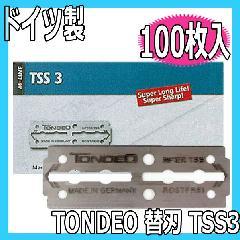 ドイツ製 TONDEO TSS3 カットレザー用替刃(大) 100枚入 トンデオ