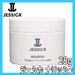 ジェシカ ナリッシュ 28g ネイルケア 手指・かかと・ひじなど手足の乾燥した部分に JESSICA