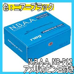N.B.A.A. アメリカピン 玉付 ニアーブラック NB-P12 エヌビーエーエー 平留め、外留め/ヘアアレンジ/ヘアピン