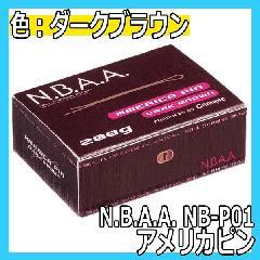 N.B.A.A. アメリカピン ダークブラウン NB-P01 約55mm 200g エヌビーエーエー 平留め/外留め/ヘアアレンジ/ヘアピン/アップスタイル
