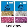 Snails ブリオン 1/2オンス