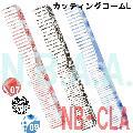 N.B.A.A. カッティングコーム L アート NB-CLA (07・08・09)