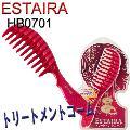 貝印 ESTAIRA トリートメントコーム (HB0701)
