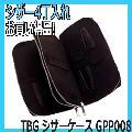 TBG シザーケース GPP008 シザー4丁入れ 大特価品!