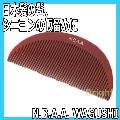 N.B.A.A. WAGUSHI NB-WAG 日本髪の髱やシニヨンの仮留めに。和装スタイリングに。