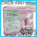 102BS ヨコイ カラーフェイスガーゼ 5ダース(60枚入) ピンク・ブルー・イエローの3色アソート