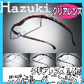 ハズキルーペ 5型 コンパクト クリアレンズ 1.6倍率 メガネ型拡大鏡 大きくクリアに見えるメガネ型ルーペ
